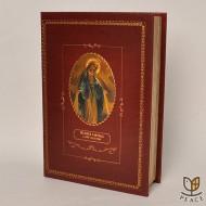 성경책보관함 (은혜성모)