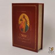 성경책보관함 (자비예수)